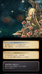 第10章ストーリー5