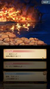第12章ストーリー7