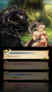 聖剣伝説2ストーリー4