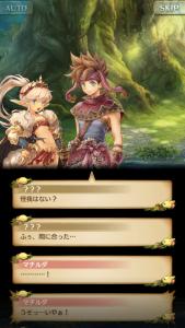 聖剣伝説2ストーリー5