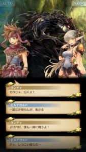 聖剣伝説2ストーリー6