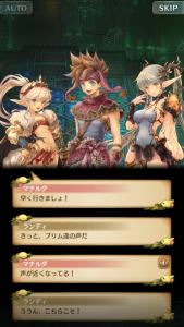 聖剣伝説2ストーリー7
