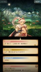 聖剣伝説2ストーリー10