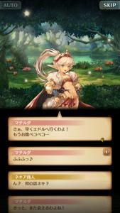 聖剣伝説2ストーリー11