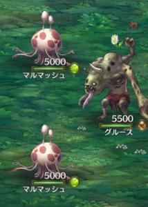 聖剣伝説2-3-1