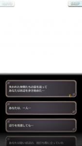 第14章ストーリー6