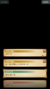 第18章ストーリー6