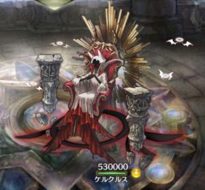 Lv1 飢えし不滅の魔術士
