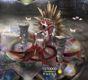 Lv4 飢えし不滅の魔術士