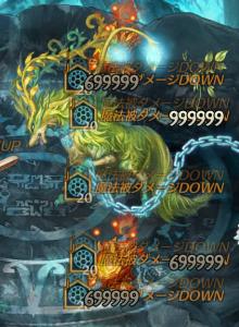 崩壊Lv1