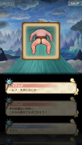 魔法陣グルグルストーリー6