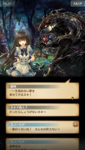 不思議の森と赤の女王外伝4