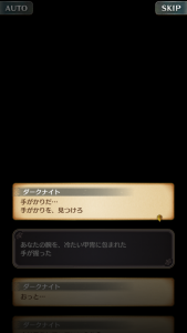 第20章ストーリー9