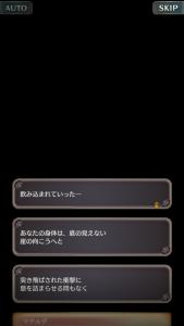 第20章ストーリー10