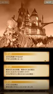 第22章ストーリー10