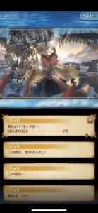 第24章ストーリー10