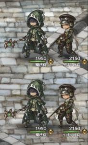 ウパ騎士団と聖なる秘宝5