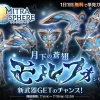 月下の蒼翅モルフォシリーズ