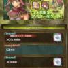 ランディと大冒険!イベントクエスト「聖剣伝説2」攻略!